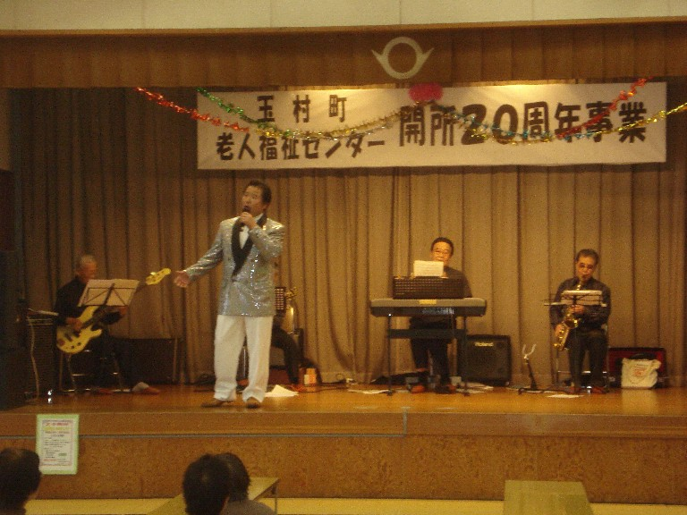 20tamamurahoshino.JPG