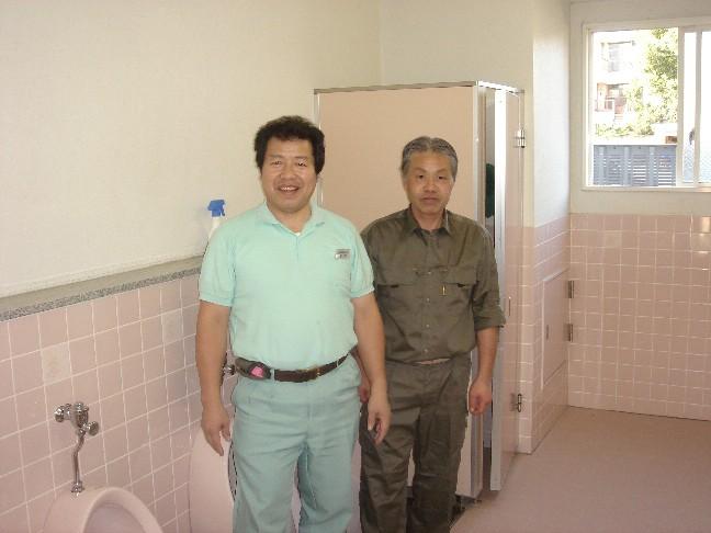wakizakahoshino.JPG