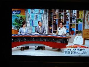 群馬テレビ1
