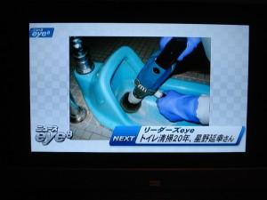 群馬テレビ3