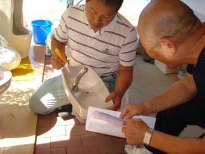 初級講座15.7水鉢の水垢除去