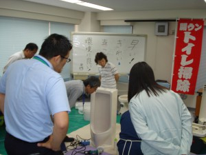 東京講習-4